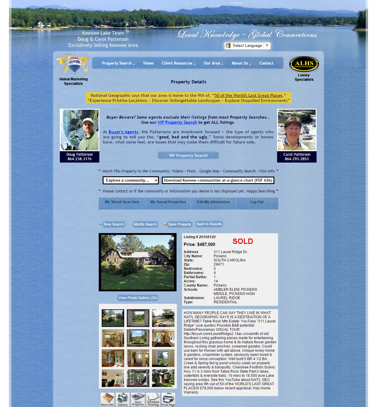 Copy of listing page for Table Rock Estate